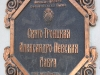 thumbs aleksandro nevskaya lavra 08 Александро Невская Лавра