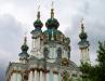 thumbs andreevskaya cerkov 2 Андреевская церковь