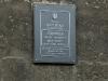 Башня Корнякта. Табличка памятника архитектуры Украины