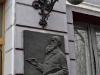 Улица Большая Морская в Николаеве. Художественный музей им. В.В. Верещагина