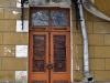 Улица Большая Морская в Николаеве. Детская спортивная школа