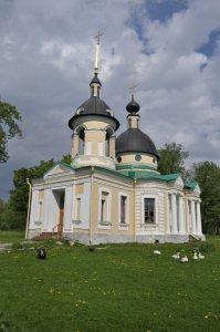 12220  225x300 cerkov svyatoj zhivonachalnoj troicy 14 Церковь Святой Живоначальной Троицы
