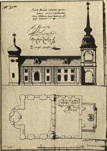 132  225x300 plan spaso preobrajenskoy cerkvi Копорская крепость