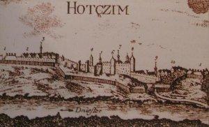 1369  300x225 gravura hotinskaya krepost 1780 Хотинская крепость