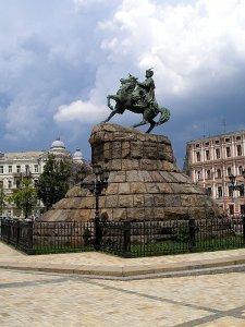 1472  225x300 sofievskaya ploshhad 11 Софиевская площадь