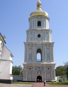 1744  225x300 sofiya kievskaya 3 София Киевская
