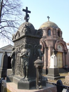 2486  225x300 nekropol XVIII veka 09 Некрополь XVIII века