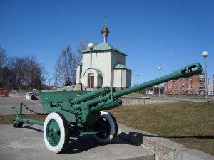 2692  300x225 gorodskoj muzej slavy 34 Городской музей славы