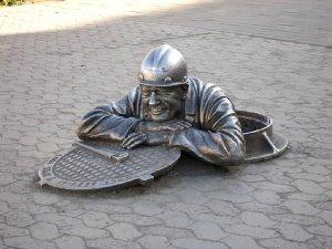 275  300x225 skulptury omsk 06 Омск. Городские скульптуры