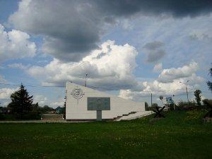6509  300x225 memorial liniya oborony 08 Мемориал Линия обороны