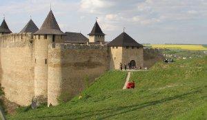 679  300x225 hotinskaya krepost 07 Хотинская крепость