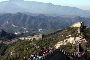 7555  300x225 velikaya kitajskaya stena 10 Великая китайская стена (Пекин)