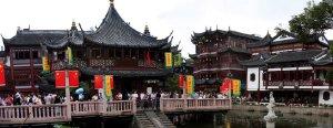 7706  300x225 yuyuan garden 01 Сад Радости (Yuyuan Garden)