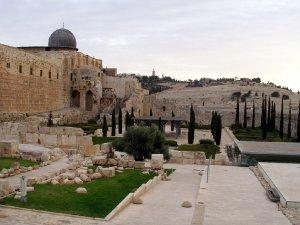 9646  300x225 staryj gorod erusalim 22 Старый город Иерусалим