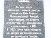 thumbs cerkov smolenskoj ikony bozhej materi 10 Церковь Смоленской Иконы Божьей матери