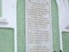 thumbs cerkov smolenskoj ikony bozhej materi 15 Церковь Смоленской Иконы Божьей матери