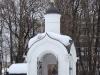 Часовня на месте храма Святой Живоначальной Троицы