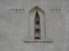 Церковь апостолов Петра и Павла на Славне