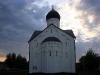 Церковь Спаса Преображения на Ильине