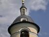 thumbs cerkov svyatoj zhivonachalnoj troicy 04 Церковь Святой Живоначальной Троицы