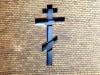 Церковь Воскресения Христова. Крест на стене