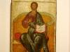 Икона Спас на Престоле, XV век из Зверина монастыря