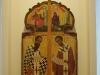 Царские врата, свв. Василий Великий и Иоанн Златоуст, XVI век