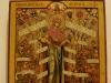 Икона Богоматерь Всем скорбящим радость, XIX век из Вяжищского монастыря