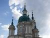 Екатерининский Собор. Вид с проспекта К. Маркса