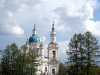 Екатерининский Собор. Вид с холма