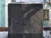 thumbs flotskij bulvar 13 Флотский бульвар