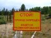 thumbs fort krasnaya gorka 19 Форт Красная Горка