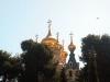 Купола церкви Святой Марии Магдалины