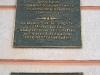 thumbs gorodskaya skulptura uzhgorod 20 Городская скульптура Ужгород