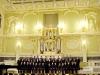 Государственная академическая Капелла. Концертный зал