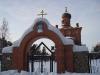 Храм Святой Троицы. Ворота.