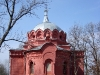 Храм Святого Николая. Апсида