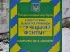 thumbs jaht klub nikolaev 19 Яхт Клуб Николаев