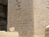 thumbs karnakskij hram 18 Карнакский храм