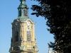thumbs kostel karmelitov bosyh sv terezy 14 Костел Кармелитов Босых Св. Терезы