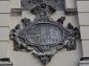 thumbs latinskij kafedralnyj kostel uspeniya presvyatoj devy marii 05 Латинский кафедральный костел Успения Пресвятой Девы Марии