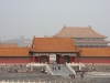 Летний императорский дворец