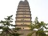 thumbs malaya pagoda dikih gusej 04 Малая пагода диких гусей
