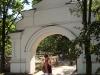 Мамаева Слобода. Польские ворота