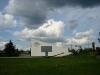 Мемориал Линия обороны. Центральная стела