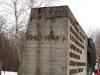 Мемориал на реке Воронка