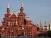 thumbs moskovskij kreml 02 Московский кремль