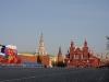 thumbs moskovskij kreml 05 Московский кремль