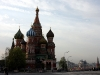thumbs moskovskij kreml 07 Московский кремль