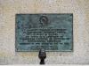 Музей Сальвадора Дали. Мемориальная табличка Зураба Церетели